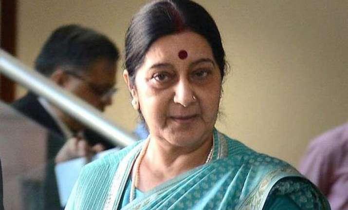 sushma swaraj arrives in beijing on four day visit