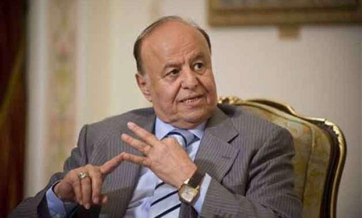 former yemen president flees capital after rebels let him go