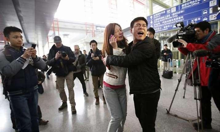 investigators conclude malaysian flight hijacked