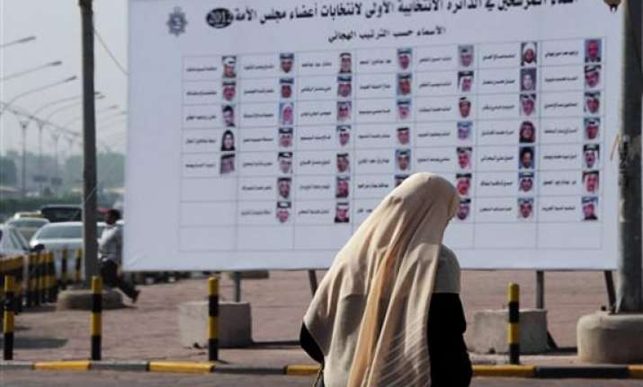 islamists liberals boycott kuwait parliamentary election