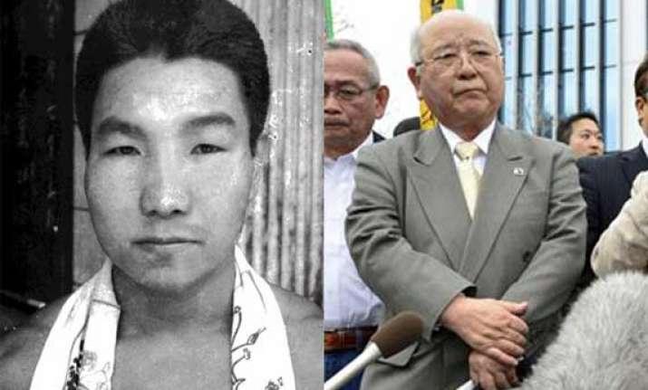 japan frees world s longest held death row inmate