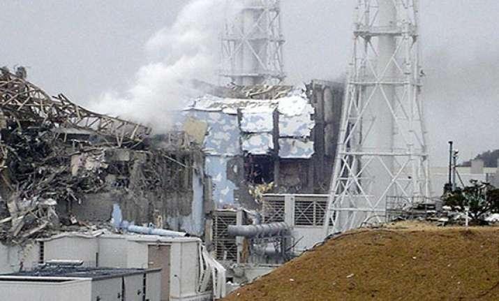 japanese regulator raises alert for nuclear leaks