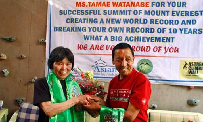 japanese man climbs all world s tallest peaks
