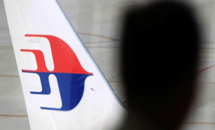mh370 malaysia inmarsat agree to release raw satellite data