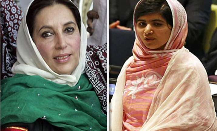 malala describes benazir her icon want to become pm
