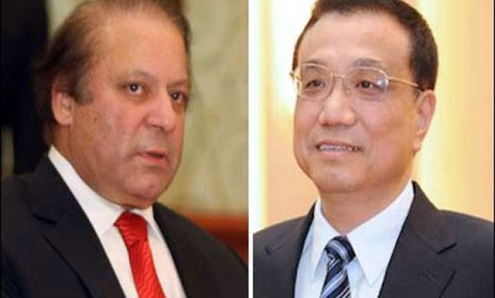 nawaz sharif seeks civil nuclear technology from china