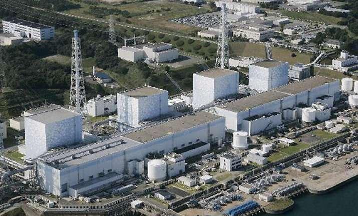 new leak detected at fukushima n plant