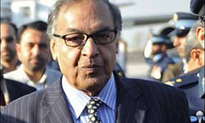 non bailable arrest warrant issued for ppp s pm nominee