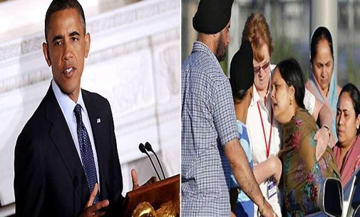 obama cites sikh gurdwara shooting calls for gun reforms