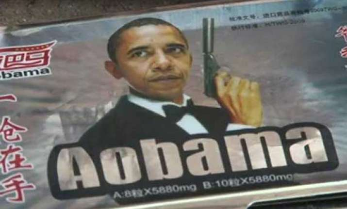 obama the face of fake viagra in pakistan