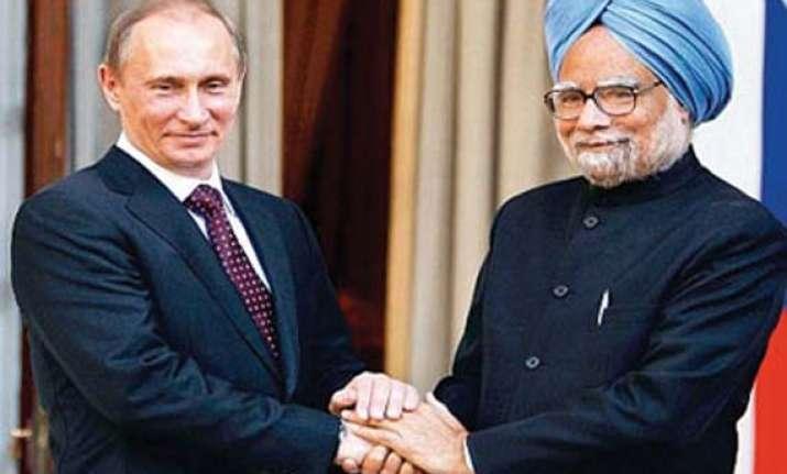 pm putin hold bilateral meeting