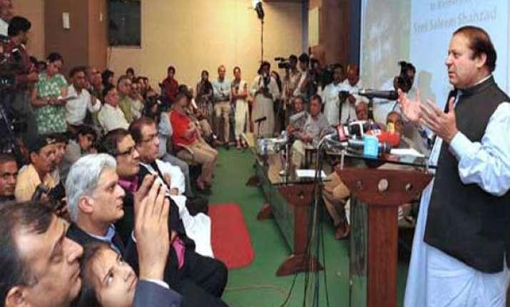 pak army must change its mindset says nawaz
