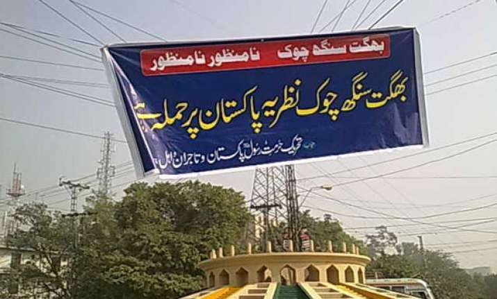 pak authorities drop plan to rename lahore chowk after