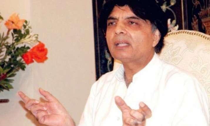 pakistan to create anti terrorism force