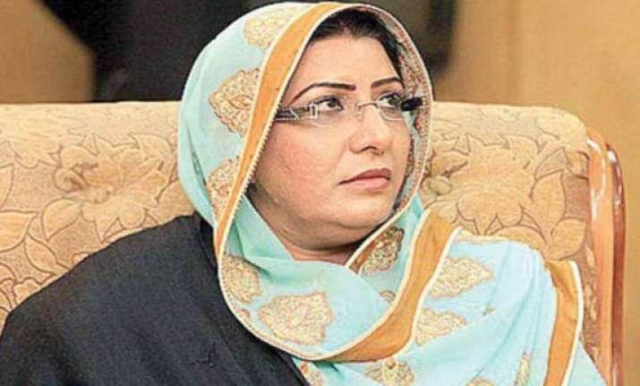pakistan s information minister firdous awan resigns