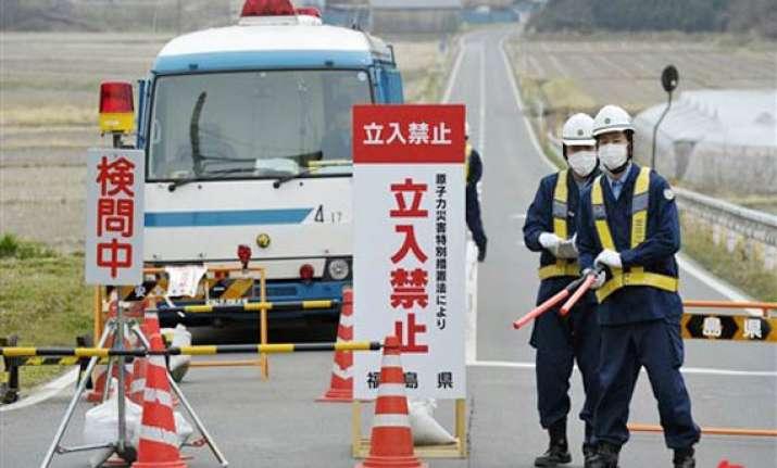people living within 12 mile radius of fukushima evacuated