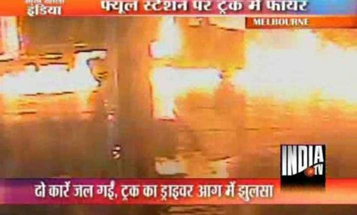 petrol tanker caught fire in melbourne 1 injured