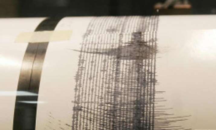 powerful earthquake strikes off north california coast