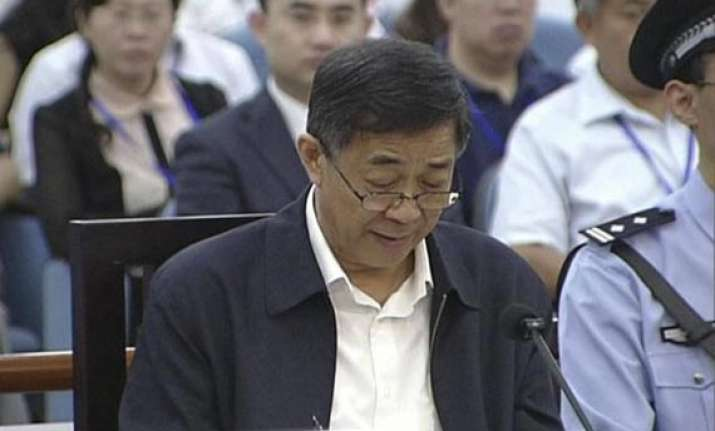 prosecutor urges severe sentence for china s bo