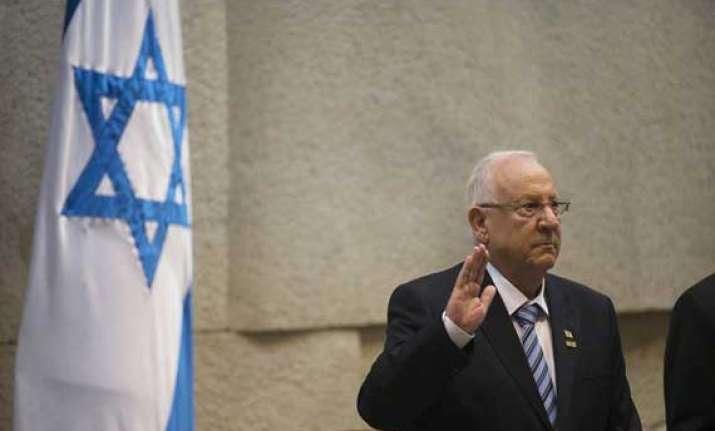 reuven rivlin sworn is as president of israel