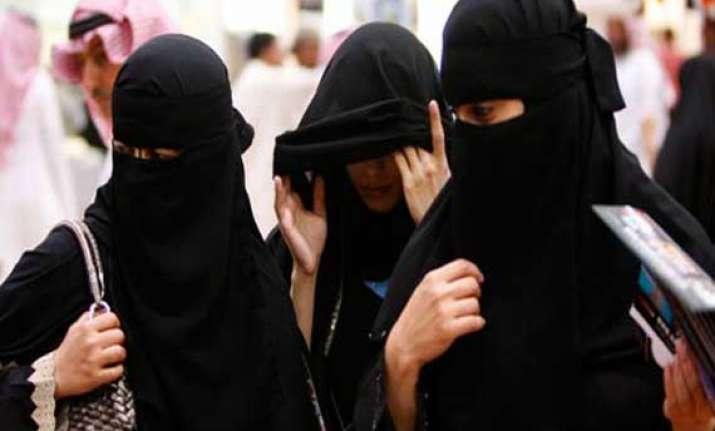 seven cruel laws against women in saudi arabia
