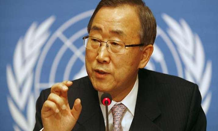 un chief ban ki moon begins pakistan s visit