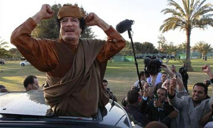 un unfreezes assets of 2 libyan banks