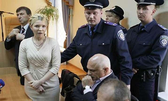 ukraine jails former premier tymoshenko for seven years