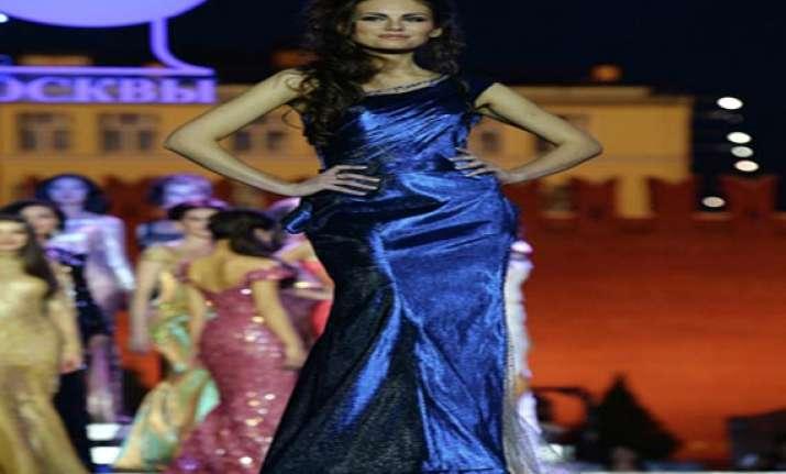 watch miss moscow 2013 darya ulyanova