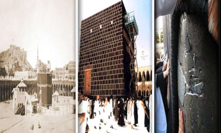 watch rare pictures of the holy cities of mecca and madina