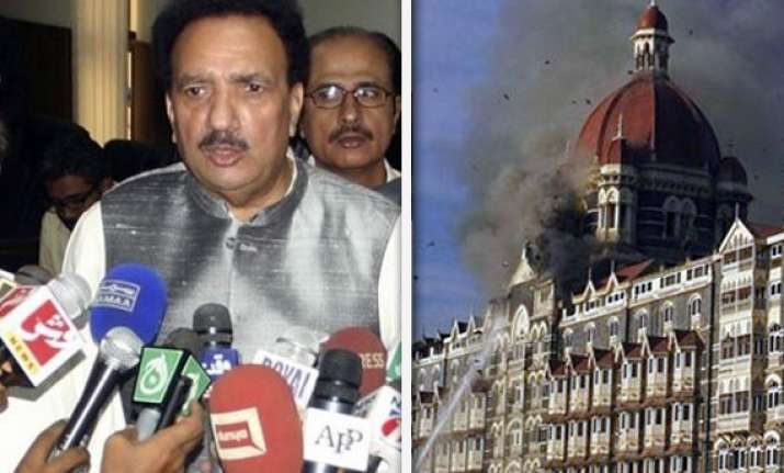 26/11 pak judicial commission to visit india from feb 3