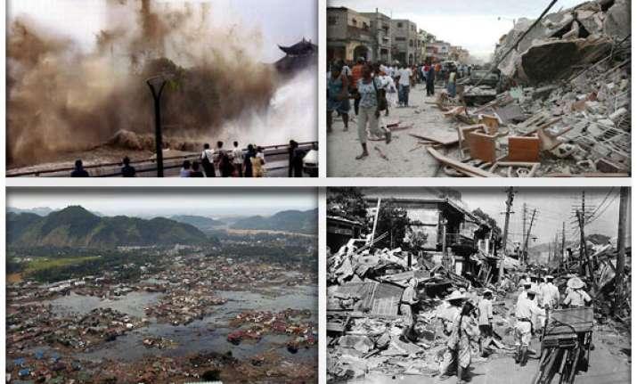 10 deadliest earthquakes of the world