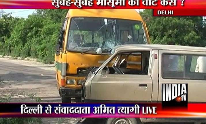 7 kids hurt as two school vehicles collide