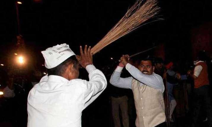 bjp aap clash delhi court releases 14 aap supporters on bail