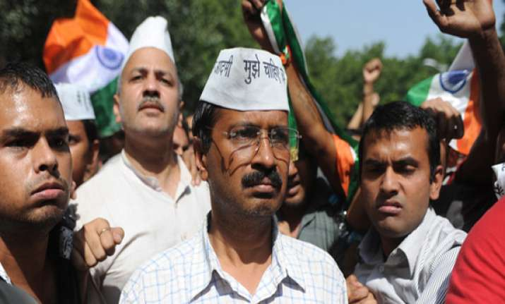 aap activists detained for trying to enter pm s residence