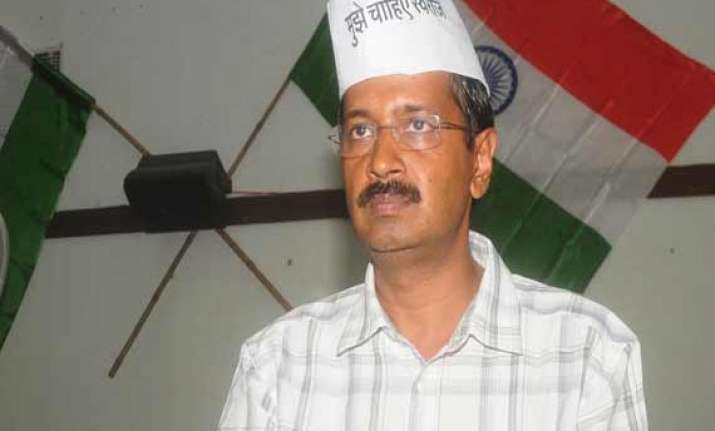 aap not to contest coming assembly polls in 4 states