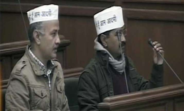 aap govt defers tabling jan lokpal bill