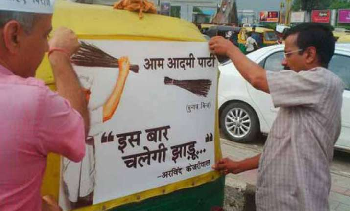 aap launches auto campaign as it looks to expose bjp in
