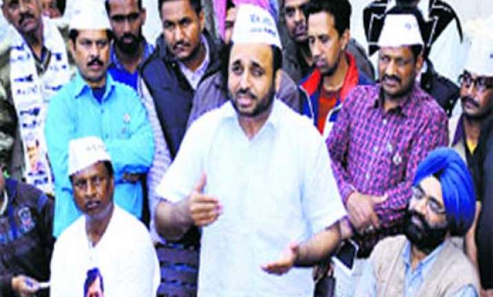 aap nominee from sangrur issued show cause notice for using