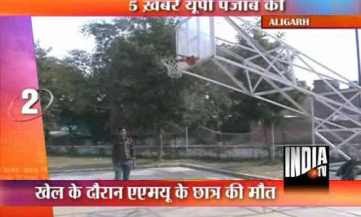amu student dies while playing basketball