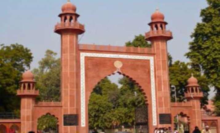 amu expels 20 munnabhai b. tech students
