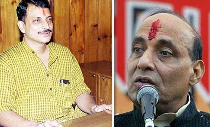 a political stunt says bjp