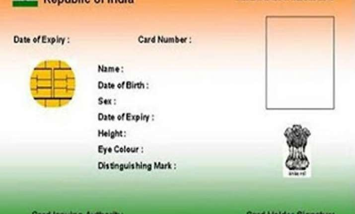 aadhar card compulsory for maharashtra govt school staff