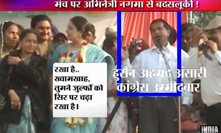 actor nagma explodes as congress candidate s finger
