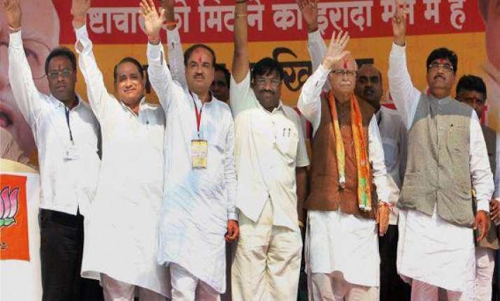 advani demands white paper on black money from upa govt