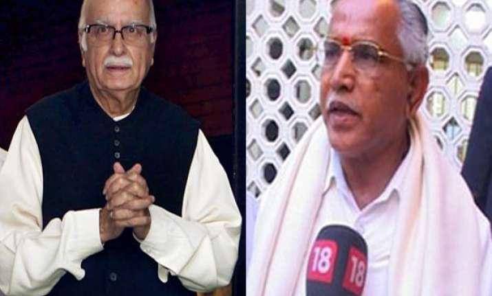 advani says party had cautioned yeddyurappa