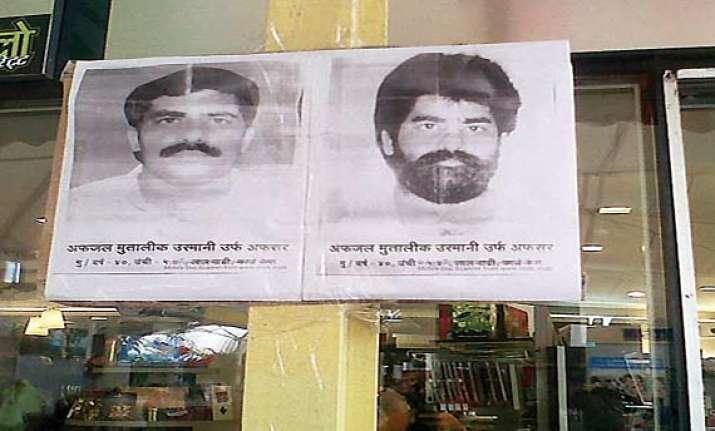 afzal usmani absconding indian mujahideen operative