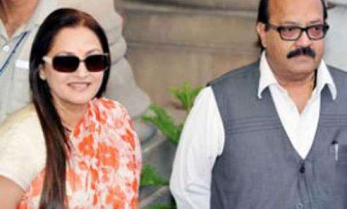 e4dd92fdacad amar singh jaya prada seek pardon for sanjay dutt
