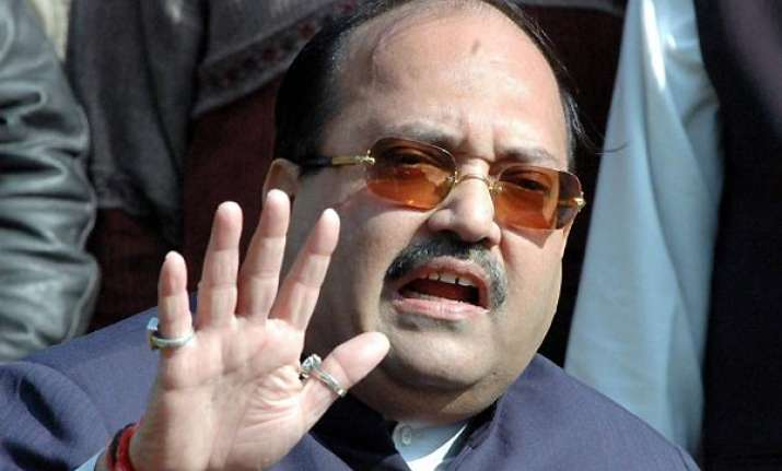 amar singh discharged from hospital