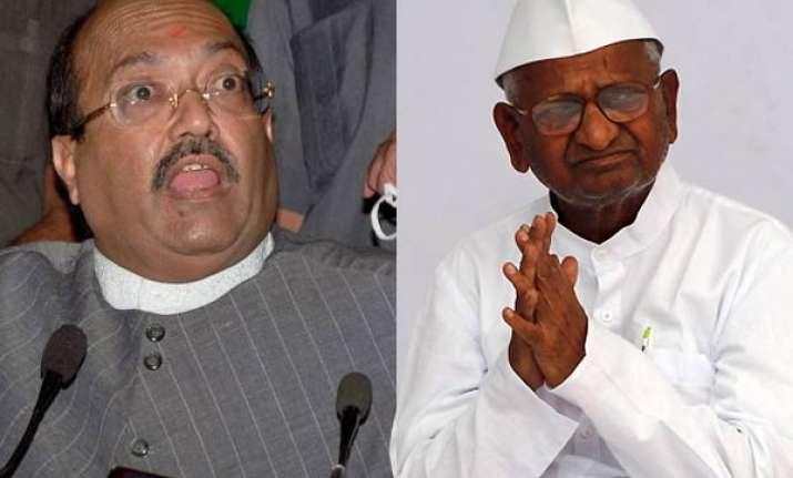 amar singh lashes out at anna hazare